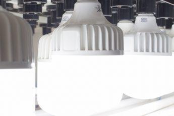 conservar-lampada-led